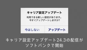 【iPhone】iMac G3をオマージュしたキャンディーカラー壁紙が登場