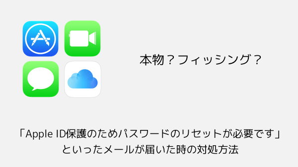 043_My AppleID