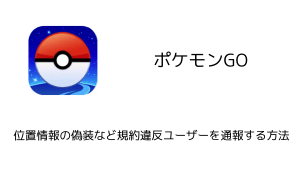 【iPhone&iPad】アプリセール情報 – 2016年7月25日版