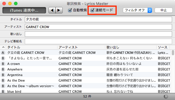 11_Lyrics Master_up