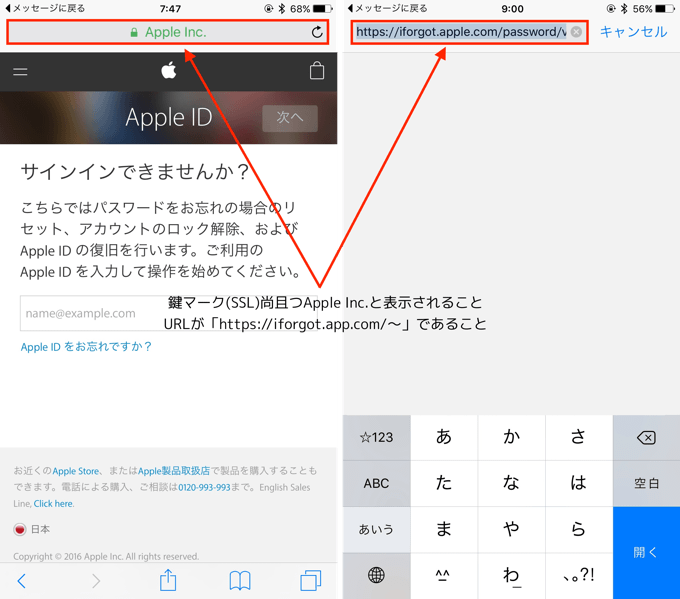 1_AppleID_up