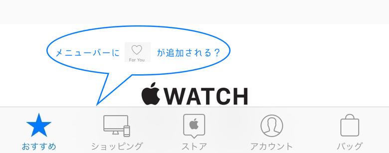 1_foryou_up
