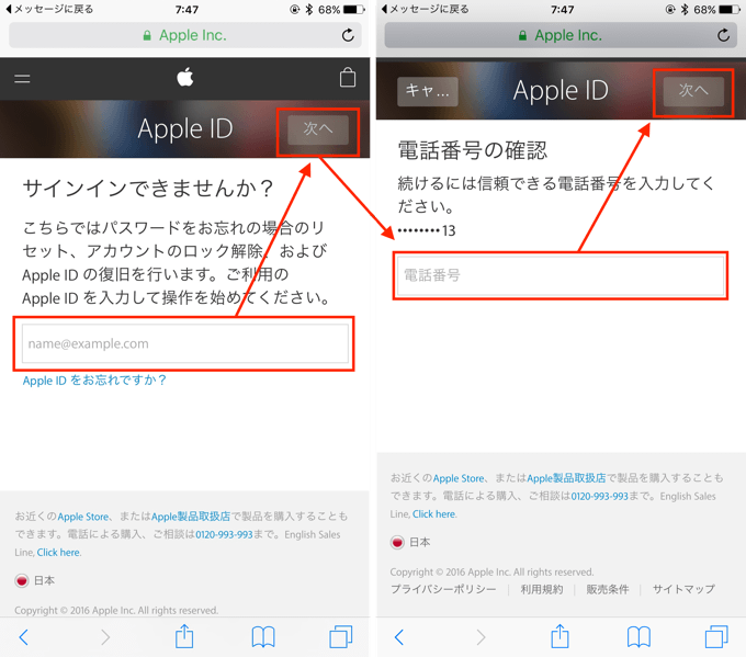 2_AppleID_up