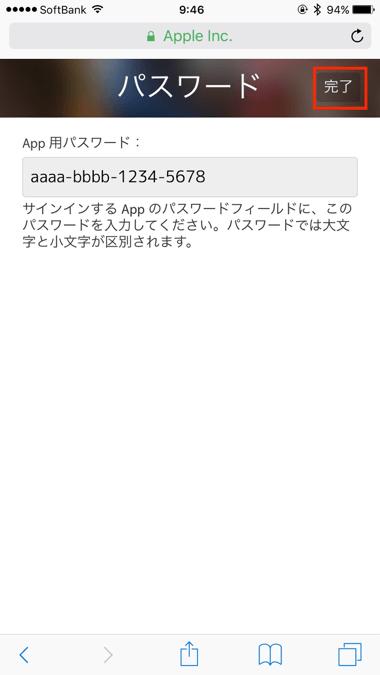 3_App_up