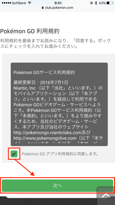 3_pokemon-go_up_up (1)
