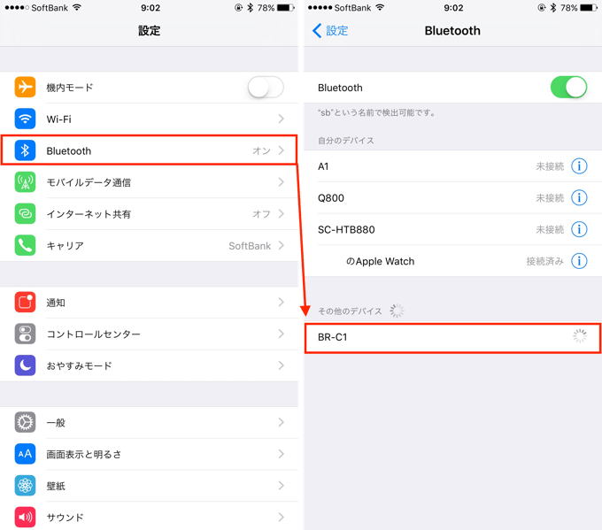 Bluetooth_up (1)