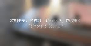【iPhone】2ファクタ認証の確認コードが届かない時の対処方法