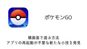 【iPhone】App Storeなどの支払い方法に「auかんたん決済」が対応