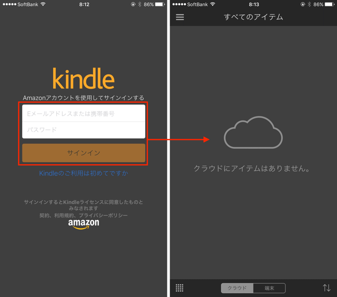 2_Kindle_up