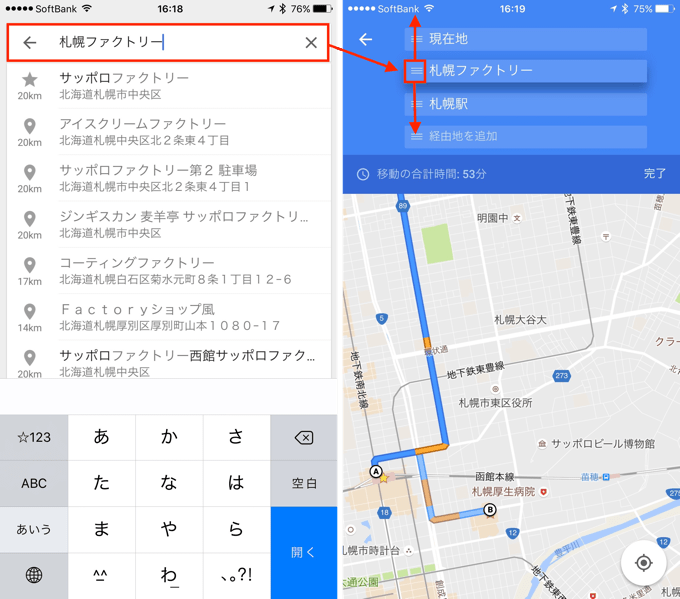 3_googlemap_up