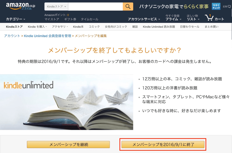 4_Kindle_up