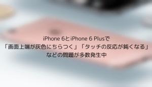 【iPhone&iPad】アプリセール情報 – 2016年8月24日版