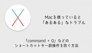 【iPhone】Googleマップアプリで経由地を追加する方法