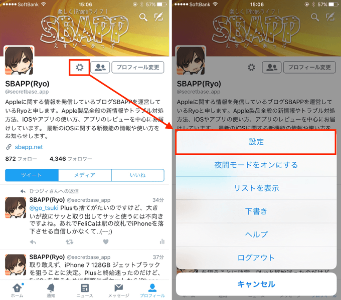 1_twitter_up