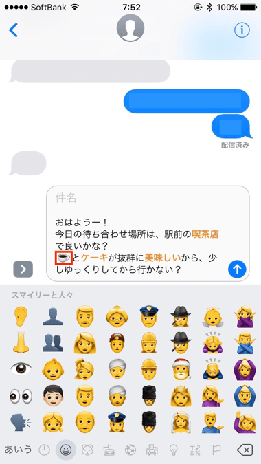 4_message-emoj_up