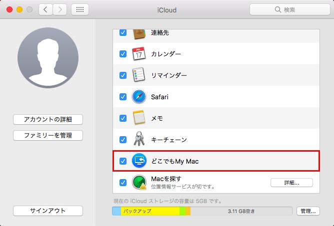 4_universal_clip_board