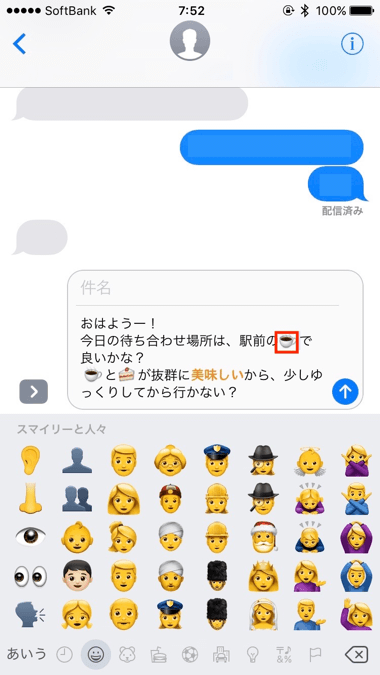 5_message-emoj_up