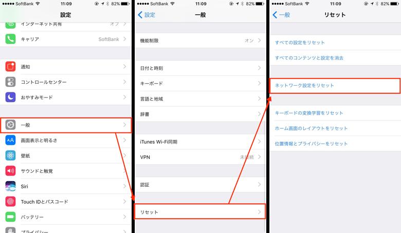 3_wi-fi_up