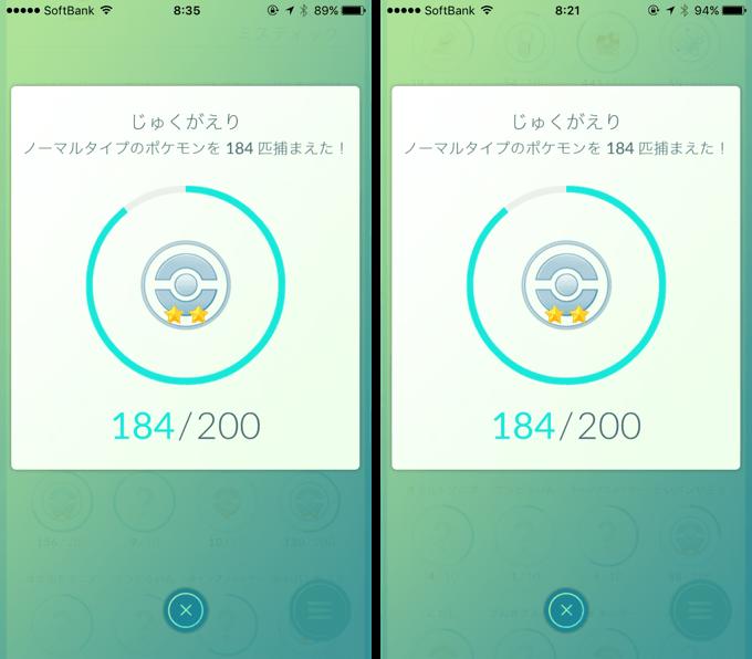 th_pokemon-medal