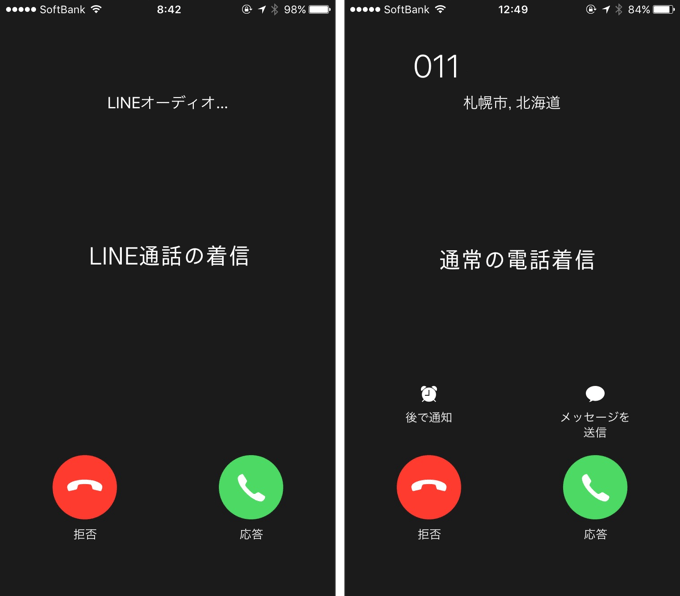 2_callkit_up