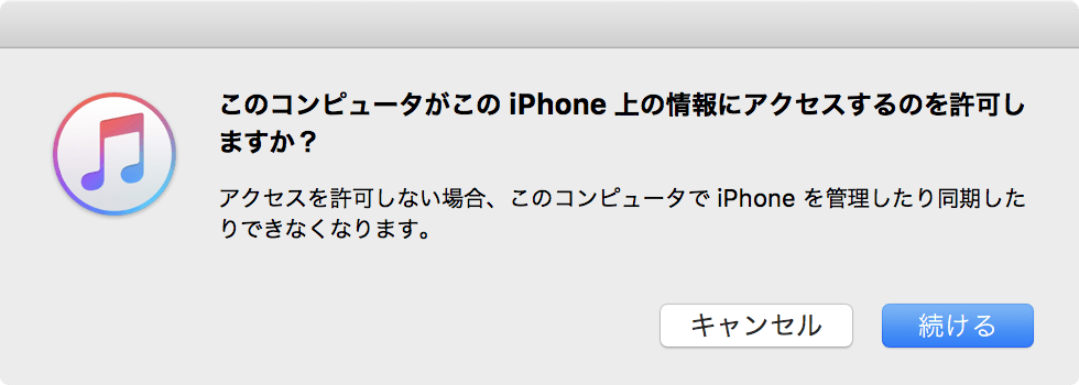 2_itunes-iphone