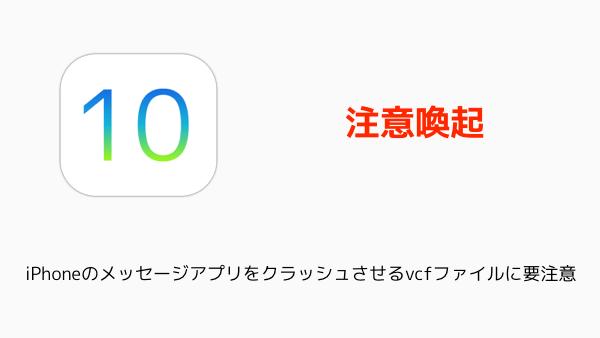 097_iOS10.2 (1)