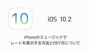 【iPhone】スーパーマリオランがApp Storeで配信開始 世界で注目されているマリオの新作が遂に登場