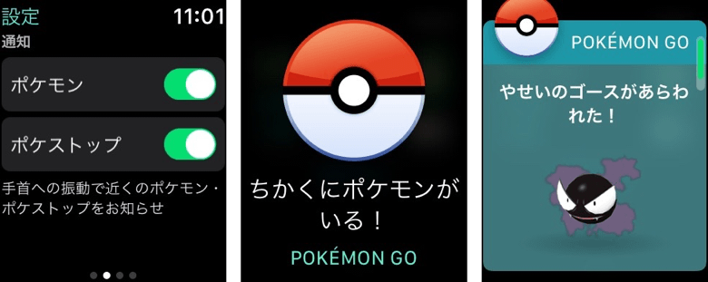 2_pokemon_up