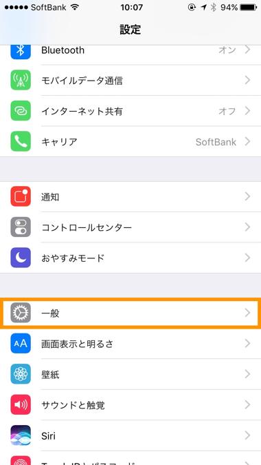 3_app-del-edit_up