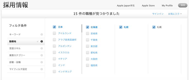 1_apple_up