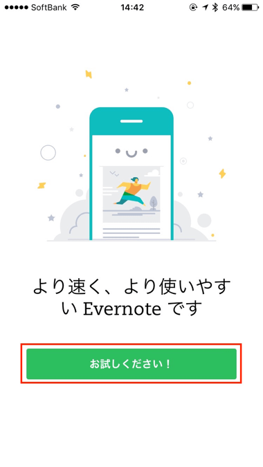 6_evernote-2017-01-18_up