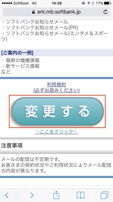 6_sb_sf_up