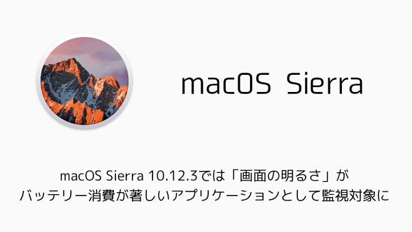 mac-battery-20170117_up