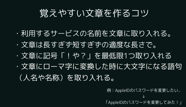 0_password-20170219 (1)