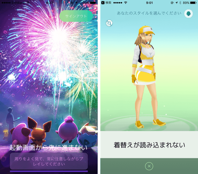 2_pokemon-go-20170217_up