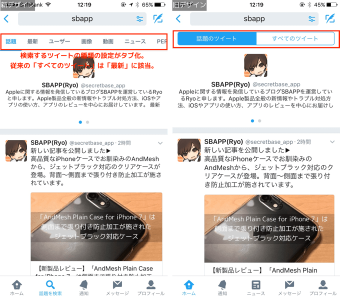 3_twitter-20170206_up