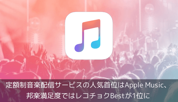 apple-music-20170209 (1)