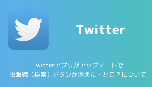 twitter-20170206_up (1)
