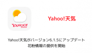 【iPhone】iOS10.2.1でWi-Fiが不安定・切断される問題が多数報告される