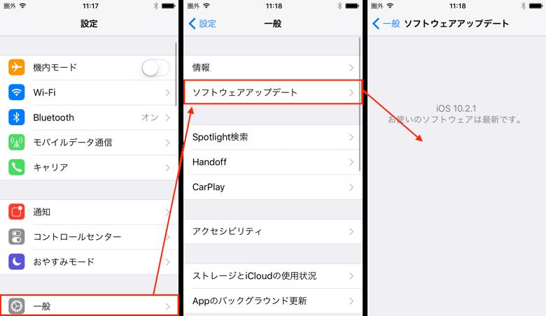 1_iphone5-ios_up