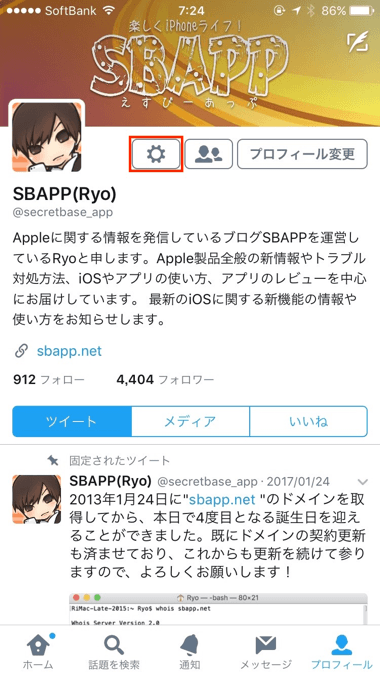 1_twitter-20170309_up