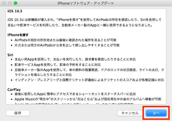 4_iphone5-ios_up