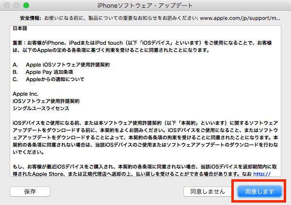 5_iphone5-ios_up