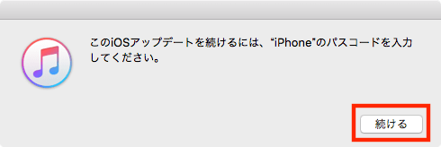 6_iphone5-ios_up