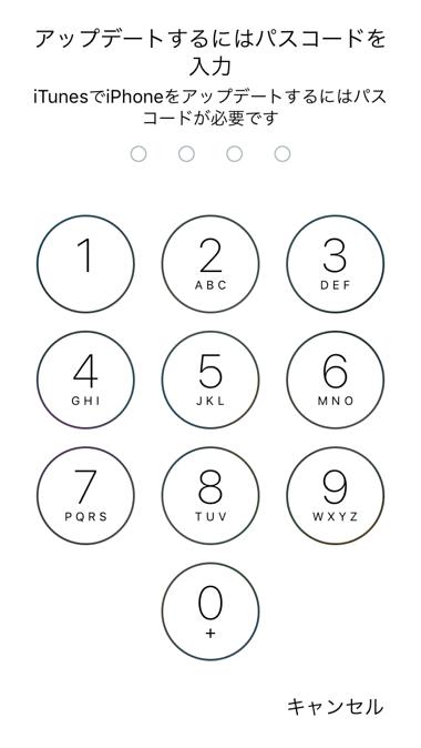7_iphone5-ios_up