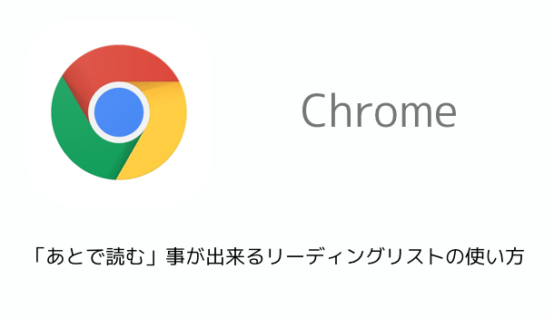 Chrome_20170315_up