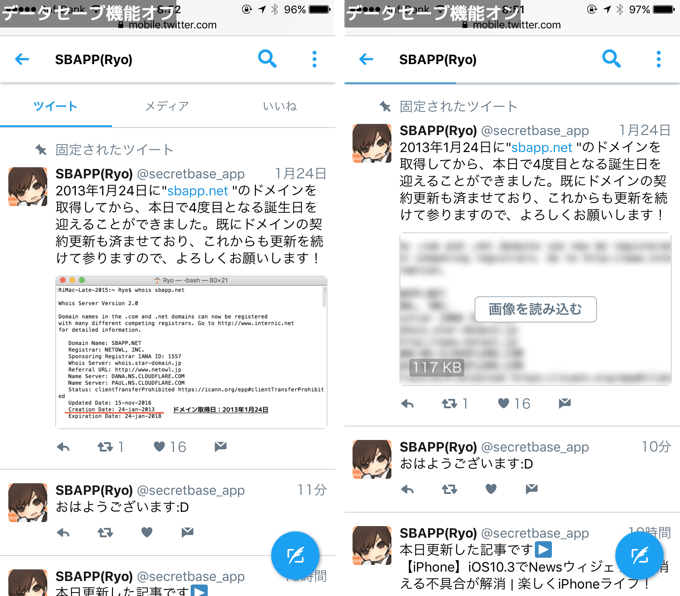 5_twitter-20170407_up