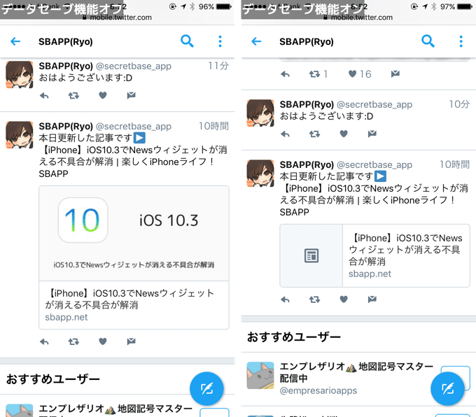 6_twitter-20170407_up