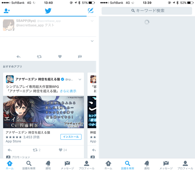 1_twitter_bug-20170505_up (2)