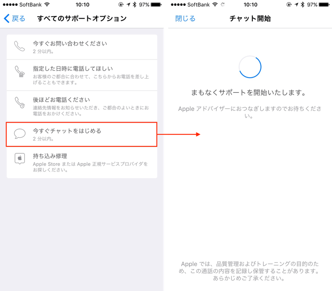2_AppleSupport-20170510_up